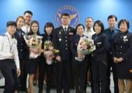 안산단원경찰서, 녹색어머니연합회와 어린이 교통안전 간담회 개최