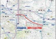 수원~이천 연결 국도 42호선 도로망 개통