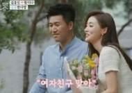 """'뇌피셜' 김종민, 여자친구 황미나 언급 """"사적으로 문자 연락 한다"""""""