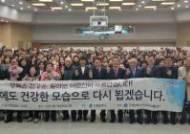 2018년도 인천 노인사회활동지원사업 통합평가회 개최