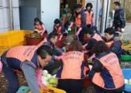 한전산업개발 안산지점 나누리 봉사단, 이웃사랑 김장 나눔 행사 개최