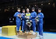 한국 남자 펜싱 에페, 성공적 세대교체...시즌첫 월드컵 동메달