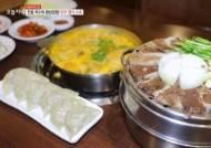 '생방송 오늘저녁' 보양 국수, 명동 한우 전골 국수·압구정 딱새우 칼국수 맛집 소개…식당은 어디?