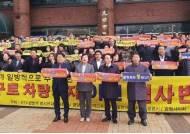 광명시·시민단체, 구로 차량기지 이전, 광명~서울 고속도로 사업 결사 반대
