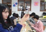 운천고, 진로 동아리 발표회 개최