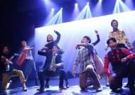 '저출산 문제 유쾌하게 꼬집다'… 창작 뮤지컬 '아이슬란드', 부천 복사골문화센터서 공연