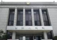김포시의회, 시의회에 상정된 제·개정 조례안 심의