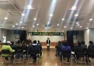인천 중구보건소, 한의약 비만관리 건강프로그램 수료
