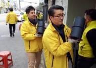 가스안전공사, 연탄·생필품 소외계층 지원