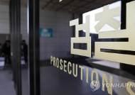 삼성 30년 협력사, 1천500억짜리 핵심기술 '엣지패널' 중국에 통째 넘겼다