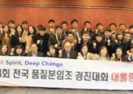 """이천 SK하이닉스, 국가산업 경쟁력 향상 """"선도"""""""