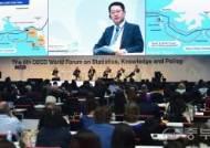박남춘 인천시장, OECD서 웰빙계획 발표
