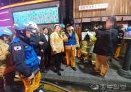 [중부포토] 수원 매산로2가 골든프라자 PC방 화재 현장 방문한 이재명 경기지사