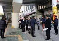 2019년 본예산 심의 위해 현장 찾은 군포시의회 의원들