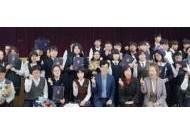안양과천교육지원청 특수교육지원센터, 자격증 수여식 개최