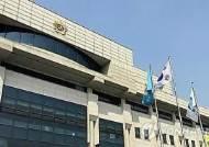 경기도의회 '이재명 구하기'… '친이-반이'로 쪼개지나
