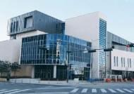 김포한강신도시, 내년 1월 초 장기도서관 오픈