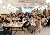 인천TP, 색과 향기 다룬 '토크 콘서트' 성료