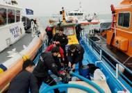 인천 해경, 영흥도 앞바다서 실전형 훈련 실시