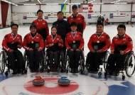 장애인컬링 대표팀상비군, 유티카 국제오픈 휠체어컬링 금메달