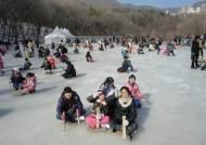 군포시, 2018~2019 눈얼음 썰매장 이달 21일 개장