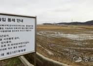 인천 강화군, 군사시설 보호구역 해제조치에 '화색'