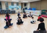 남양주 남부희망케어센터, '내 몸에 충전' 프로그램 운영