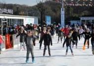 성남시, 야외스케이트장·눈썰매장 15일 개장