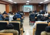 군포경찰서, '예비 초보운전자 고3 교통안전교육' 실시