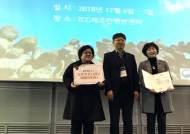 안산단원보건소 '치매안심센터 운영' 전국 종합 우수 센터 선정