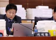 """지석환 경기도의원 """"용인 수지 소방관 1인당 주민 8천명 책임"""""""