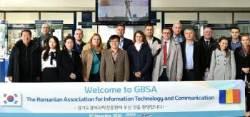 루마니아 기업사절단 경기도 방문… ICT 산업 벤치마킹 투자 논의