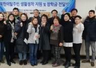 한국자유총연맹 의왕시지회, 북한이탈주민 정착지원금 전달
