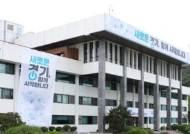 '화성 장지~용인 남사' 등 국지도 2개 확장 본궤도…설계비 10억원 정부예산 편성