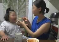 '로하드 증후군' 앓고 있는 5살 서현이의 안타까운 사연…식욕 줄지 않아 '47kg'
