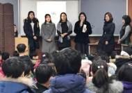 안양 민백초교, 전교생 대상 '빛그림 공연'…연극보듯 책읽기 흥미