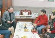 김경일 경기도의원, 파주 관내 학교 탐방