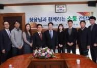 김용준 중부지방국세청장, 속초세무서 방문