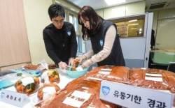 경기도특사경, 급식 납품업체 단속해 법 위반 31곳 입건·행정처분