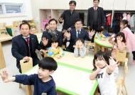 광주시청 직장어린이집, 신축 개원식 개최