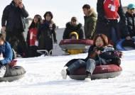 은수미 성남시장 성남시청 야외 스케이트장과 성남종합운동장 눈썰매장 방문, 안전관리 철저약속