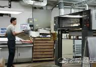 """""""연말연초 대목도 옛말""""… 줄어든 주문량으로 저무는 인쇄업계"""