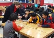 인천 서구드림스타트, 원어민과 함께하는 'Dream Big! 영어캠프' 운영