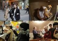 '서울메이트2' 홍수현, 두 명의 美 메이트와 인사동서 폭풍 쇼핑…생일선물까지 사줘 '훈훈'