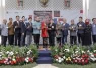 인천대, 인도네시아에 '한국어학당 제6호 분교' 설치
