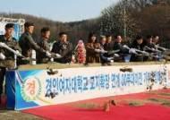 경인여대 교지확장과 연계 될 '계양예비군훈련장 기부 대 양여사업' 착공식