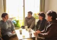 용인동부경찰서·희망의 등대·용인시 자원봉사센터, 18일 사회취약계층 범죄피해자 가정 방문해 경제적 물품 전달