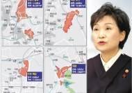 3기 신도시 '남양주·하남·과천'에 건설… GTX 노선 등 교통 개선방안도 발표