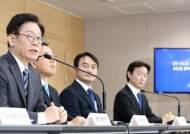 남양주 왕숙·하남 교산·과천 등 3기 신도시 7곳에 '경기도형 주거정책' 접목