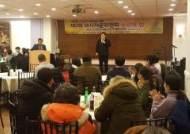 안산단원경찰서 외사자문위원회, 다문화가정과 송년의 밤 개최